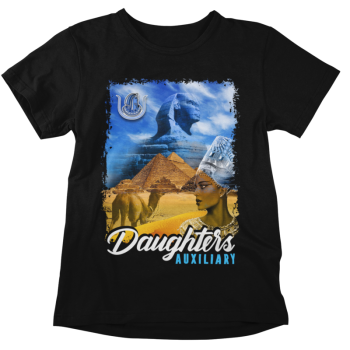 Daughters Auxiliary T-Shirt #8